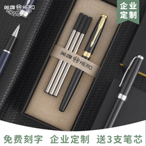 Hero pen business high-grade men and women Office with official authentic signature pen metal orb pen black pen student gel pen advertising pen custom logo free lettering flagship store