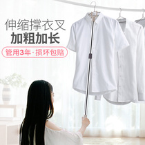Clothes pole clothes pole clothes fork clothes fork clothes pick clothes rod telescopic pick Home clothes stick top hook clothes to take clothes to collect clothes pole