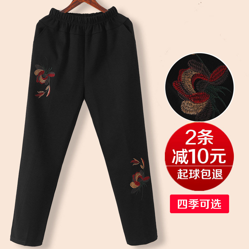 Middle-aged and old womens pants spring and autumn dress old lady loose waist mother pants winter grandmother dress plus plus thick straight pants
