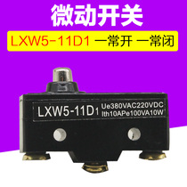 High quality micro Switch LXW5-11D1 stroke switch limit switch self-reset one open and closed