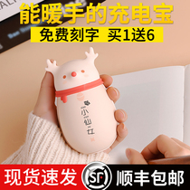 Rechargeable warm hand treasure with cute small mini spontaneous hot egg carry-on artifact portable electric heating hand treasure warm baby