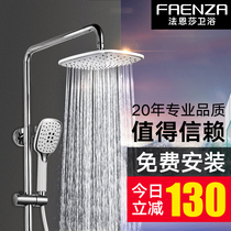 Farnsha shower shower set household bathroom bathroom wall-mounted all-copper shower head shower