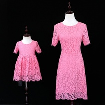 Cherry Blossom pink lace baby girls child mother and daughter dresses