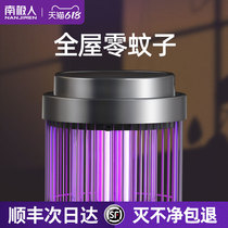 Anti-mosquito lamp Electric shock artifact Mosquito repellent Household mosquito indoor bedroom catch buster kill suction lure anti-mosquito flies