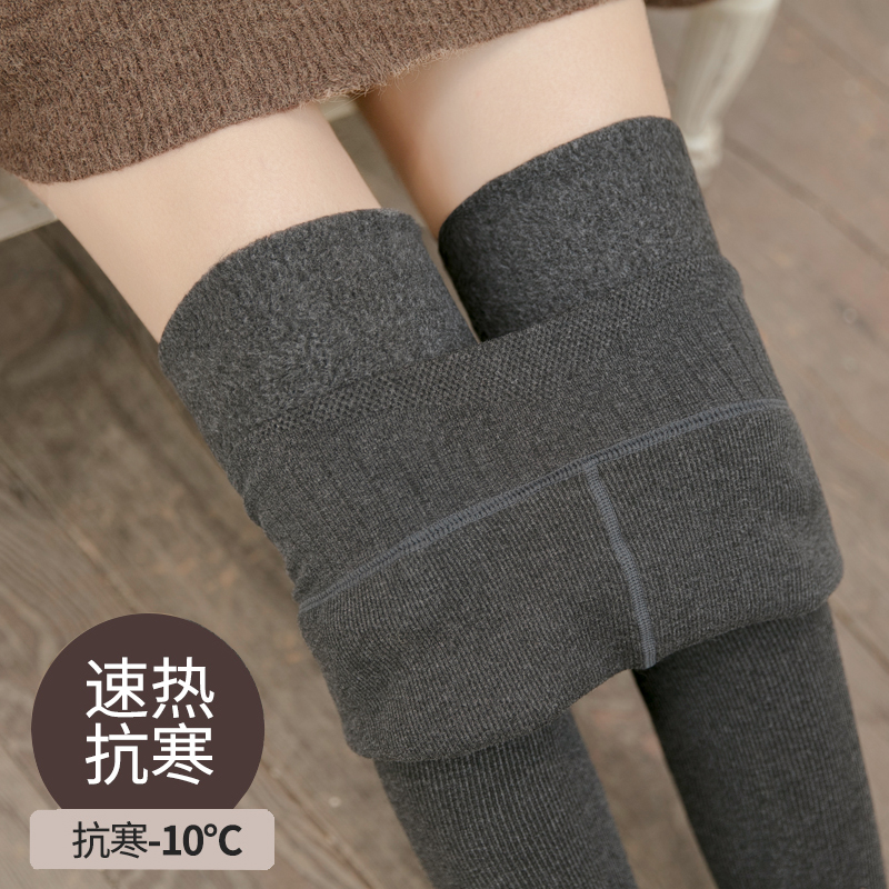 Plus-plus-thick cotton vertical leggings women autumn and winter outside wearing high-waisted abdominal thread thin cashmere warm pants