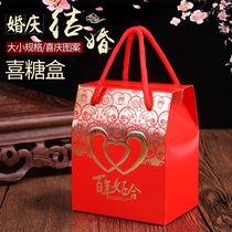Wedding supplies candy box candy bag wholesale wedding candy box candy box gift bag packaging candy box