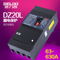 Delixi leakage Circuit Breaker Leakage Protector DZ20L-160A 250A 400A 630A 4300