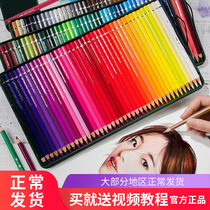 Germany Faber-Bayka 72 color oil color lead 36 color 48 color 100 red Hui water-soluble color pencil Castle color pencil hand-painted students with a water-soluble brush set beginner painting