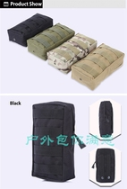 New outdoor military fan molle Accessories tool Clutter Pack sub-parts Service multifunctional tactical bag mobile phone pack