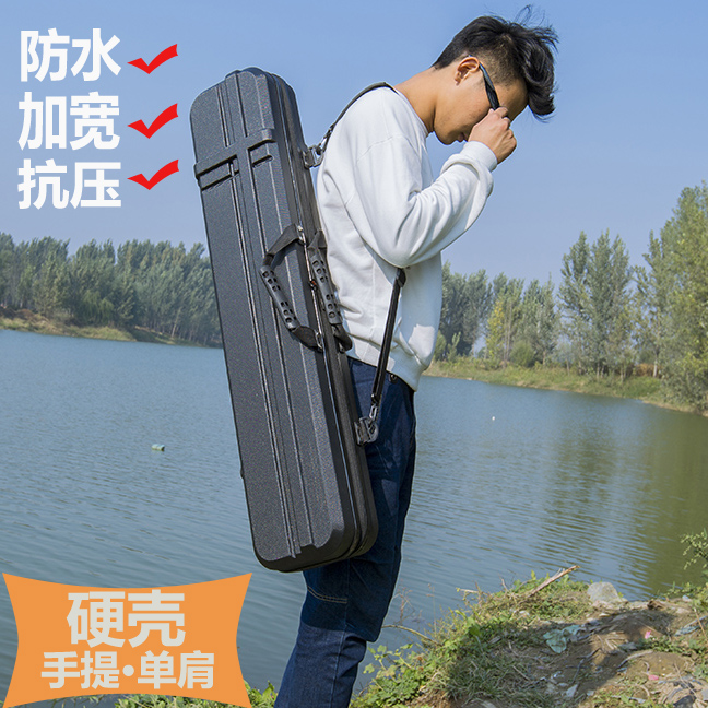 New ABS fishing gear package hard shell 1.2 m 80cm sea bream bag waterproof and pressure fishing fishing bag fishing gear box road sub-package