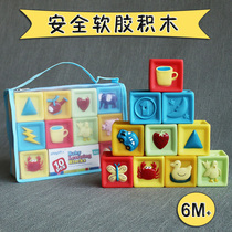 Large granular soft glue building blocks baby safety can nibble baby cognitive puzzle toys can bathe spray water for 6 months +