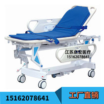 Hospital ABS lifting flat car Patient transfer surgery cart Rescue room emergency docking gastroenteroscopy bed