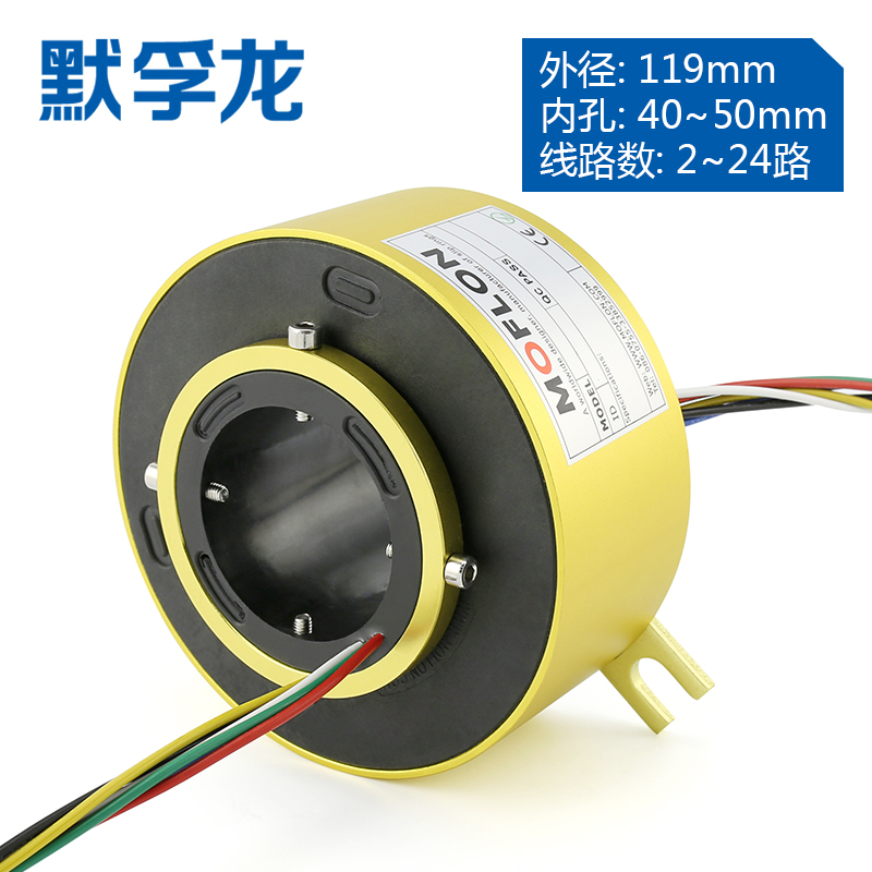 Rotating conductive slip ring Inner hole 40 50mm outer diameter 119mm collecting ring 2 4 6 8 10 12 way