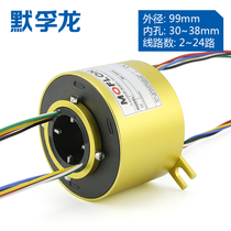 360 rotary slip ring inner hole 30 38.1mm outer diameter 99mm collector ring 2468 1012 channels
