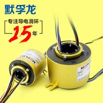 Bague collectrice V0 bague collectrice conductrice rotative bague collectrice brosse vias diamètre intérieur 2 6 12 connecteurs de fils