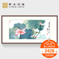 Orange House new Chinese living room decoration painting Office Chinese painting restaurant lotus hanging painting Zhang Daqian ka lotus root map