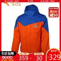 Anta boys Stormwear mens children autumn clothing three-in-one 2019 new Big child outdoor jacket Big child two sets