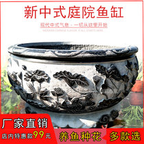 Stone-carved fish tank Flower pot Lotus pot Bluestone antique water tank Outdoor Old Stone Tank Courtyard Stone Tank Fish Culture accessories