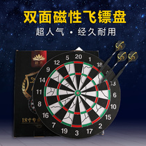 Darts Plate Set professional competition fitness children Adult Darts Plate set home safety Dart target Flying plate HH