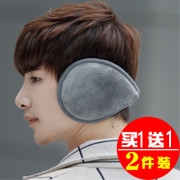 Men's winter warm Earmuffs Ear bag cover Plush Earmuffs Ear Care after wearing a winter cover sub ear cap thickening
