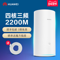 (SF) huawei router A2 Home Wireless Gigabit port through the wall king high-speed enhanced version of dual-band wifi quad-core three-band optical Brazier large-scale 5G super Gigabit Router