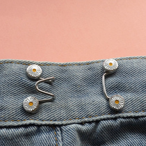 Universal invisible waist button pants change small artifact detachable waist artifact clip clothes adjustment brooch