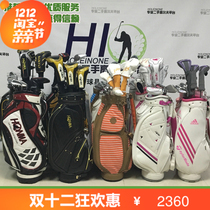Second-hand Golf club Red Horse Honma Mens set of women a full set of beginner carbon practice rod