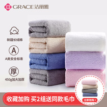 Jielia bath towel pure cotton adult men and women cotton absorb water quickly dry can not get rid of hair thickened large household can wear can be wrapped