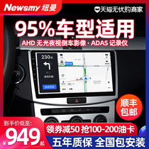 Newman Volkswagen Maiten POLO speed-long Yibao to reverse image control large-screen colorful intelligent navigator all-in-one machine