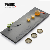 Shi said that the master carving works the whole piece of natural wujin stone tea plate home stone tea table stone tea set tea sea