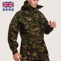 British Army version of S95 jungle windshield SMOCK jacket M65 mens special tactical clothing jacket