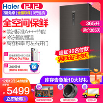 Haier Haier BCD-365W (C3FE837CZJ) variable frequency air cooling two a+++ ultra-energy-saving refrigerator