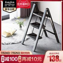 Gemeiju multi-function household ladder Folding ladder Telescopic thickened aluminum alloy herringbone ladder Three-step staircase small ladder stool