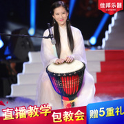 We children beginners adult play 8 inch 10 inch 12 inch African drummers drum Yunnan Lijiang drum