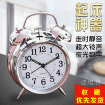 Super loud students with simple small alarm clock female creative lazy perverted super sound mute bedside nightlight boys Alarm