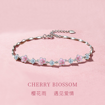 Cherry blossom bracelet female pure silver pair ins niche design student Mori department simple jewelry to send his girlfriends birthday gift