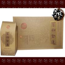 (Million tea industry) Menghai Bao 2013 Bao and Jinlian 800g Puer cooked tea
