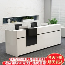 Cashier desk reception desk clothing store counter beauty salon welcome desk paint reception corner cashier
