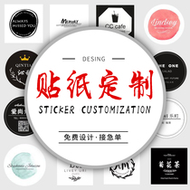WeChat QR code stickers are custom-made transparent sticker logo print label advertising pvc 籤 design customization