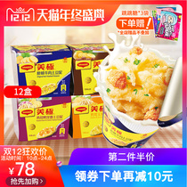 Nestle beauty pole mashed potato powder 45g*12 childrens breakfast lazy instant food convenience fast-food mashed potatoes meal replacement