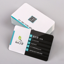 Directory of business cards online shopping at english taobao in ants studio business card making printing company card color double sided business two dimensional reheart Gallery