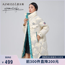 Bright down jacket womens long knee collar fashion woman winter thick disposable coat 2021 New