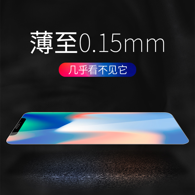 Apple x ultra-thin tempered film before and after iphonex HD 8x mobile phone film XR full-edged XS glass XS Max full-screen Cover Blue 0.15mm half-screen back Mo screen protection film Max