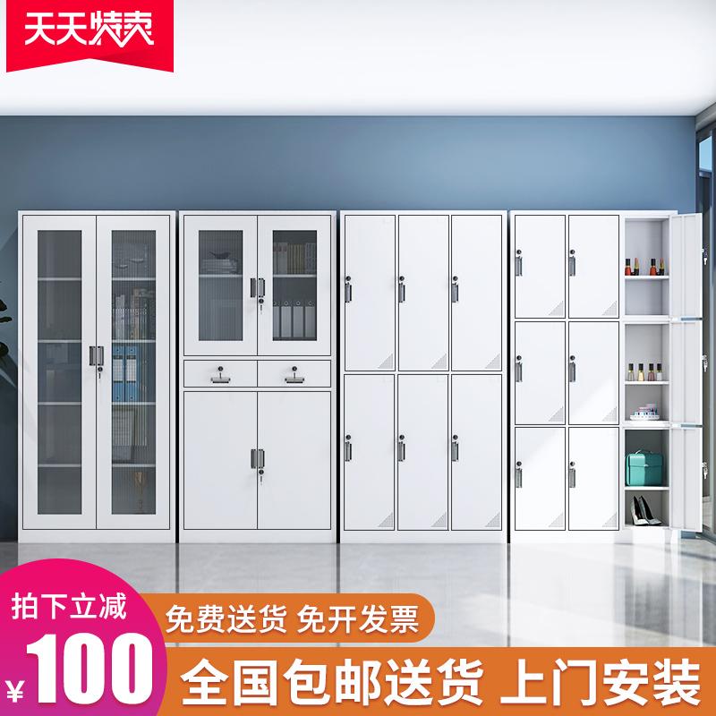 Chengdu file cabinet iron cabinet financial file cabinet financial file voucher cabinet iron cabinet with lock staff locker locker locker wardrobe