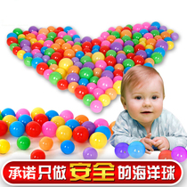 Environmental protection Ocean Ball 7cm color ball non-toxic thickening wave ball pool indoor baby Baby child toy Ball