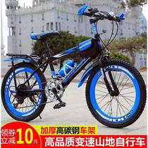 New bike primary and secondary school single-speed speed 1820222426 inch bicycle