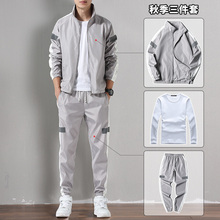 Sanitary Suit Men's Autumn Sports Suit 2019 New Fashion Leisure Spring and Autumn Outerwear Men's Three or Two Suits
