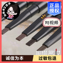South Koreas Face Shop Fissie small shop automatic eyebrow pen with eyebrow brush light coffee gray dark coffee brown