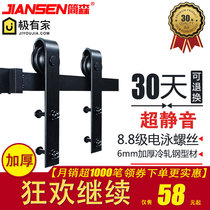 Jenson Hardware American barn Door Rail barn door track barn door move door sliding sliding gate Track