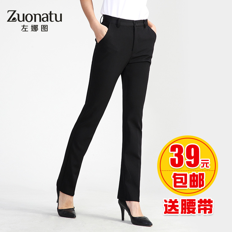 Womens suit pants work pants professional straight waist loose thin feet slim professional pants autumn and winter thick pants